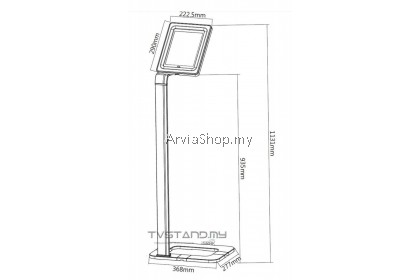 Brateck Adjustable Anti-Theft Tablet Floor Stand 9.7~10.2 inches - TSPAD15-01-WHT