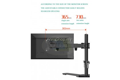 Flexible Monitor Desk Stand for Two Screen 17 to 27 inch - DW220T-BLK