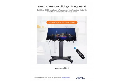 Portable Electric Remote Lifting Stand - TSM-01