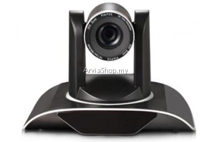 Arvia Complete Video Conferencing Set for Large Room