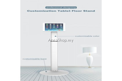 "Universal Anti-Theft Tablet Floor Stand Up To 10.1"" to 12.9"" - UTS13-WHT"